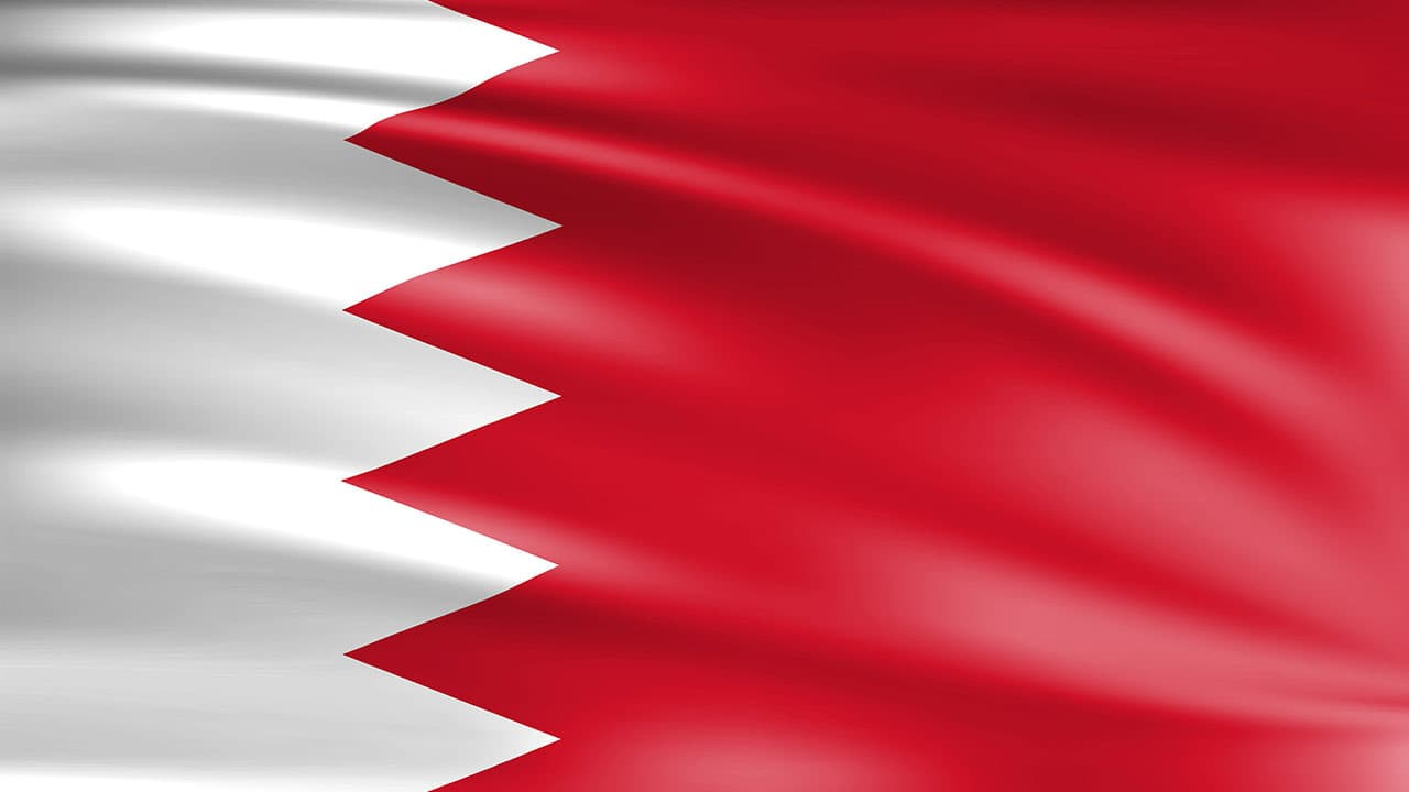 National Day in Bahrain