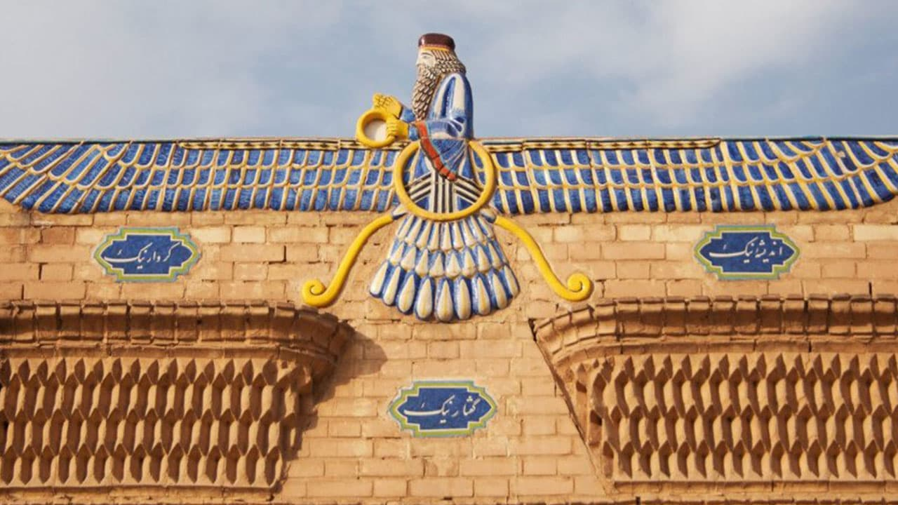 Parsi New Year	in India
