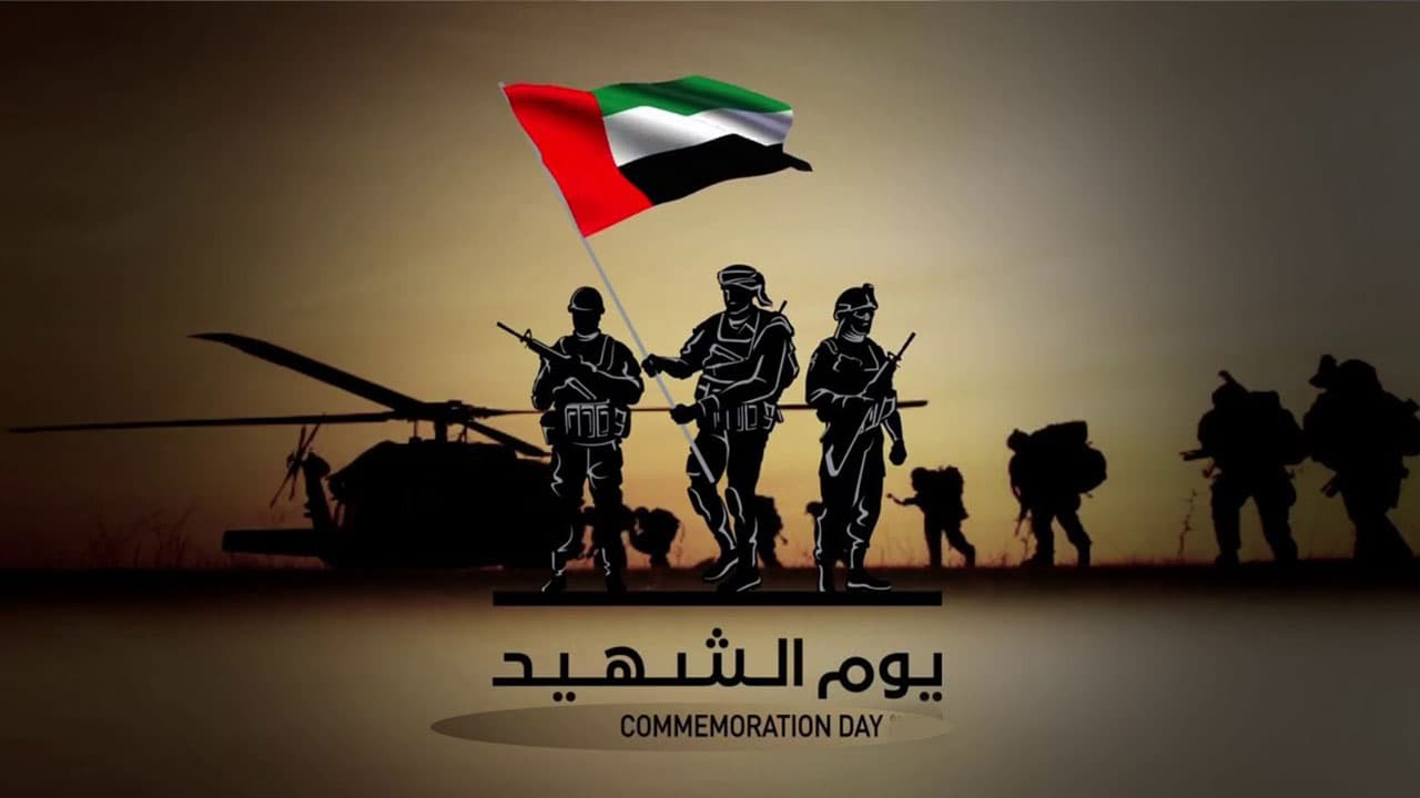 Commemoration Day	in United Arab Emirates