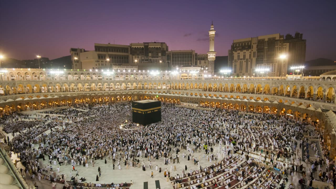 Mouloud Day - The Prophet's Birthday Celebrations
